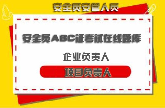湖南省长沙一级建造师经济模拟练习题基础知识